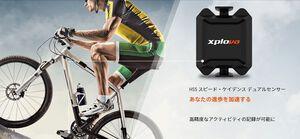 Xplova TS5(スピードケイデンス)