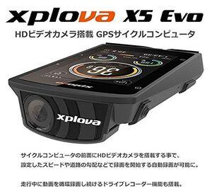 Xplova X5-EVO(本体のみ)