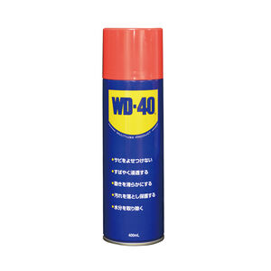 WD-40 MUP