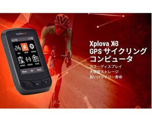 Xplova X3(本体のみ)