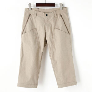 裾ベルト付クロップドパンツ 膝上ポケット サンドベージュ kpcp046