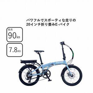 Benelli ZERO N2.0 スモークブルー/ZN2-SB