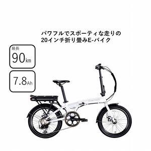 Benelli ZERO N2.0 ホワイト/ZN2-W