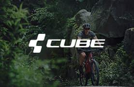 EBike Cube